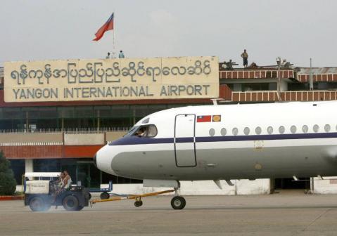 birmania1308131.jpg