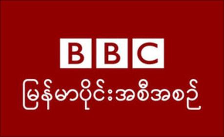birmania51213.jpeg